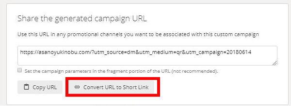 Campaign URL Builder2